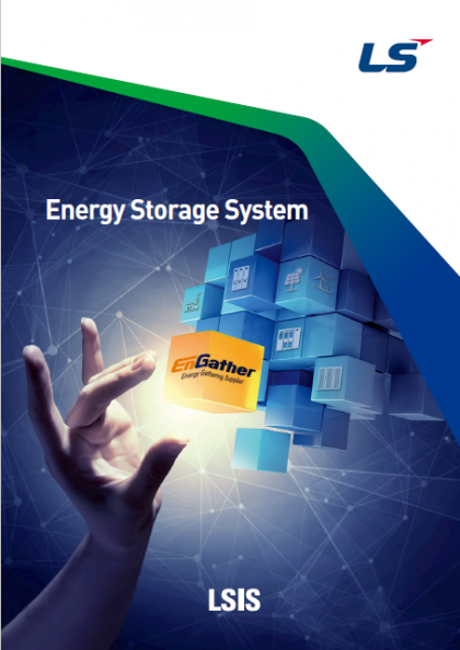 LS Energy Storage System